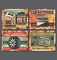 car auto service station rusty retro posters