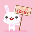 cartoon white easter bunny vector image vector image