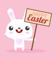 cartoon white easter bunny vector image vector image