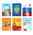 happy russia day greeting card set vector image