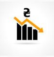 hryvnia sign growth icon flat vector image