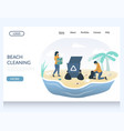 beach cleaning website landing page design vector image vector image