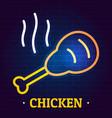chicken logo flat style vector image vector image