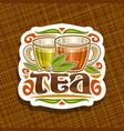logo for tea vector image