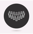 conference - icon isolated vector image
