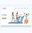 fitness website landing page design vector image vector image