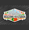 logo for lisbon vector image