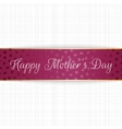 Mothers Day realistic greeting bend Banner vector image vector image