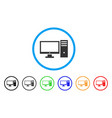 personal computer rounded icon vector image vector image