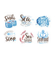 calligraphy on theme sea food on a vector image