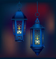 realistic detailed 3d ramadan oriental lamps set vector image vector image