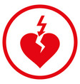 break heart rounded icon vector image