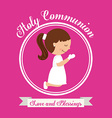 first communion design vector image vector image