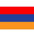 Flag of Armenia vector image