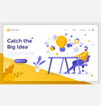 flat landing page template vector image vector image