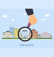 hotel selection magnifying glass with hotel vector image
