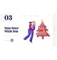 winter holidays celebration website landing page vector image