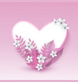 heart shape with white vector image vector image