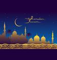 ramadan kareem message and golden mosque vector image vector image