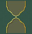 arabic islamic background ramadan kareem greeting vector image