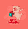 happy boxing day pig holds a gift box vector image