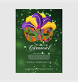 happy brazilian carnival day green color carnival vector image