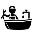 plumber on bathroom icon vector image vector image