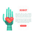 robot website landing page template robotic vector image