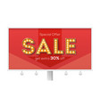 sale and discount billboard with ads get extra vector image vector image