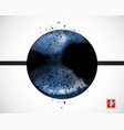 abstract blue ink wash painting of big circle on vector image
