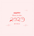 chinese zodiac greeting card designhappy chinese vector image vector image