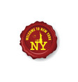 seal wax with symbol of new york on it vector image vector image
