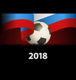 russian flag with soccer ball vector image