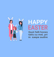 happy easter poster with group of women family vector image