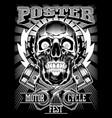 vintage biker skull vector image vector image