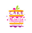 cake premium original logo design label for vector image vector image