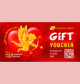 gift voucher template for holiday shopping vector image vector image