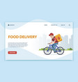 food delivery landing page cyclist with box vector image vector image