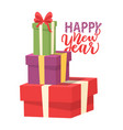 happy new year greeting card with pile presents vector image