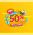 summer wow sale promotion on yellow background vector image
