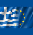 symbol greece is eu member vector image