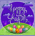 hand drawn lettering happy easter against the vector image vector image