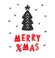 merry christmas scandinavian greeting card vector image vector image