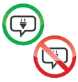 Plug message permission signs vector image vector image
