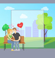 postcard with place for text merry couple sitting vector image