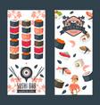 sushi bar vertical banner vector image