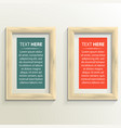 classis frame set on wall vector image
