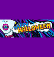 open mouth and halloween party message vector image vector image