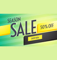 season sale discount voucher design with vector image vector image