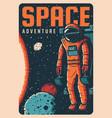 space exploring astronaut adventure retro banner vector image vector image